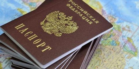 Хохлы и паспорт РФ