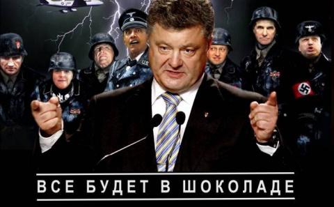 Донецк – «борьба с коррупцией» в стиле бывшей Украины
