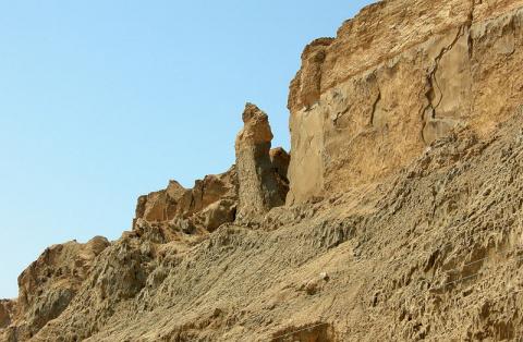 Куда исчезли города Содом и Гоморра.