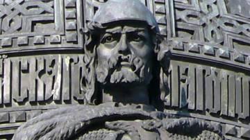 Славянский маг Радомир готов…