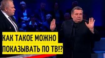 Жеееесть! Тот момент, когда свобода слова переходит в уголовное дело. Апофеоз ненависти к РФ!