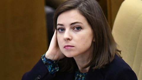 """Поклонская назвала возможный запрет """"Сватов"""" попыткой уничтожить Украину"""