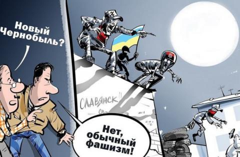 Украинские патриоты положили глаз на АЭС