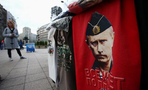 """""""Близорукая кампания по превращению России в изгоя"""", The American Conservative, США"""
