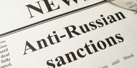 Шутки в сторону: что ждет российскую экономику после принятия санкций США