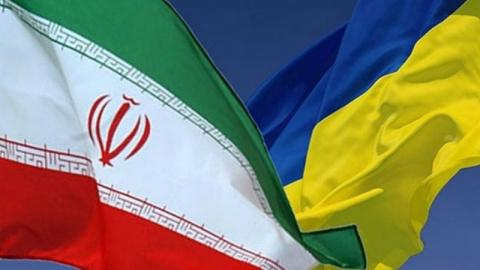 Иран и Украина в тесном сотр…