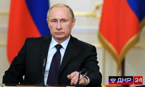 Путин сделал важное заявление