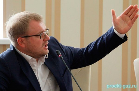 """Власти Крыма сочли """"аппетит"""" """"Нафтогаза Украины"""" чрезмерным"""