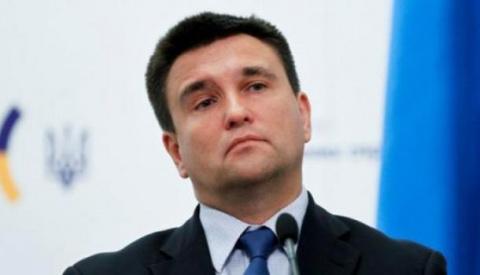 Павел Климкин: Украина ведет…