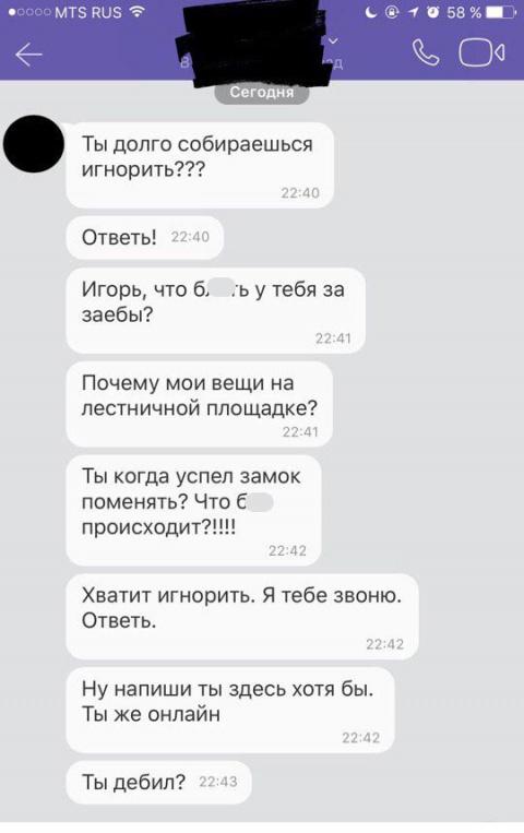 Разговор двух друзей не завя…