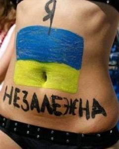 Позвольте украинцам себя изн…