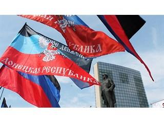 Донбасс, вернись! Как Рада провоцирует столкновения на юго-востоке Украины