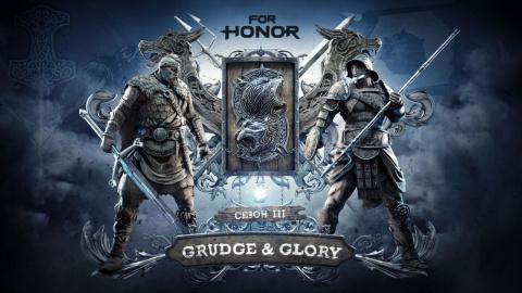 For Honor готовится встретит…