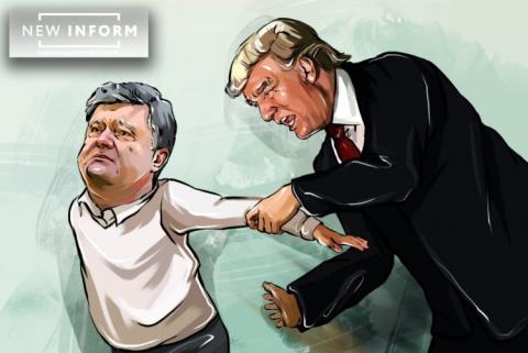США дали понять Порошенко: Э…