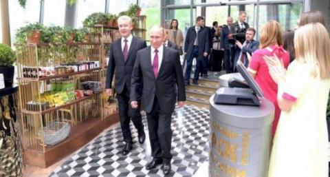 Союз журналистов Москвы нагр…