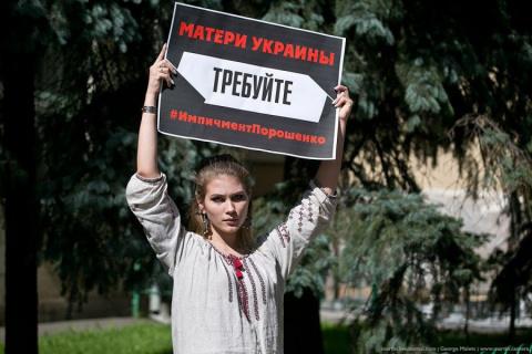 Импичмент Порошенко: ожидани…
