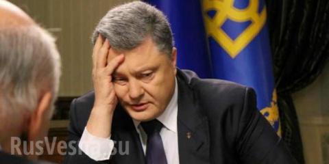Где деньги, Петь? — почему у Порошенко во всем виноват СССР