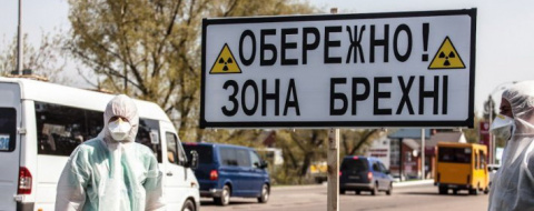 Украина снова всех обманула