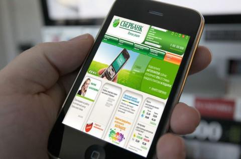 Сбербанк намерен запустить оплату в магазинах с помощью онлайн приложения