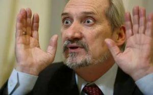 «Альтернативная история» — Польша обвинила СССР в истреблении евреев