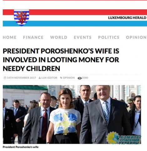 Европейские СМИ уличили жену…