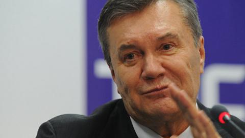 Виктор Янукович хочет, чтобы…