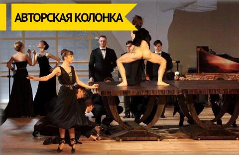 Балет «Нуреев»: нравственнос…