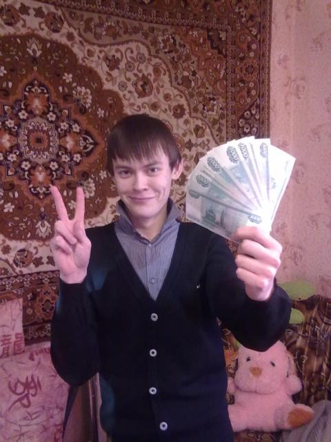Знакомств татар тюмень сайт