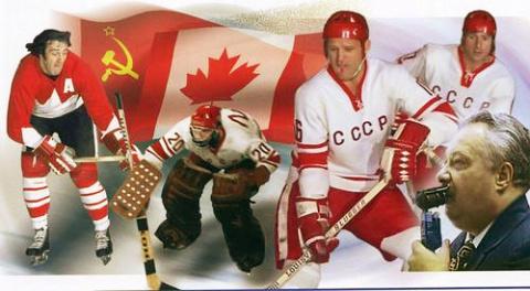 Суперсерия СССР-Канада. Как это было