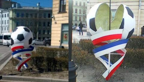 Петербургская полиция ищет п…