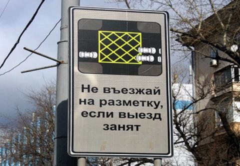 Новые дорожные знаки. На всех дорогах страны