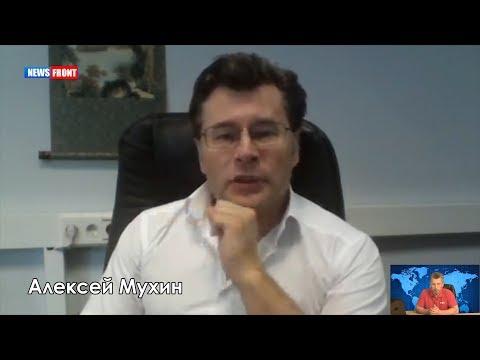 Алексей Мухин: Идея о Малороссии – ответ на попытку реинтеграции Донбасса в состав Украины