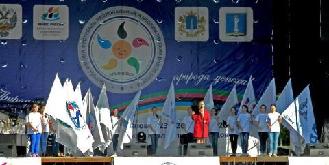 Спасибо Путину: фестиваль на…