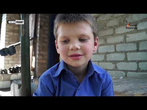 Мечты детей Донбасса: Я жить хочу!!!