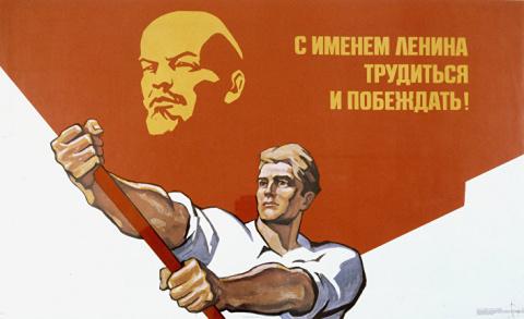 Истинная цель революции 1917…