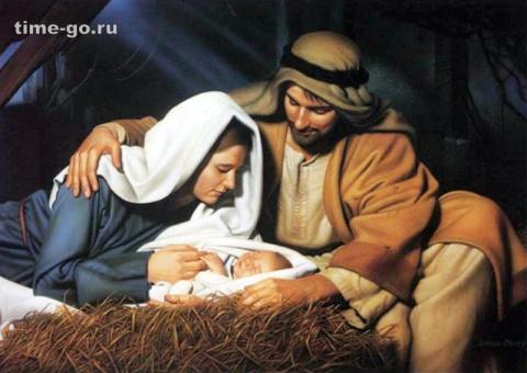 17 наставлений Иисуса Христа…