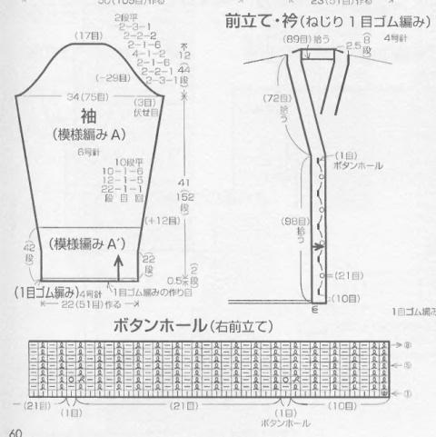 Элегантно - жакет и топ, связанные спицами