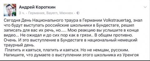 Юлия Витязева: Выступление ш…