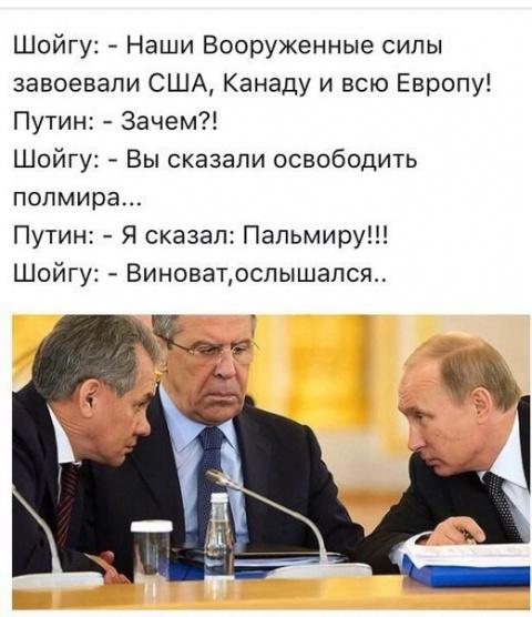 Украина объявила нам войну!