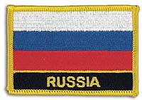 Управление «А» ЦСН ФСБ Росси…