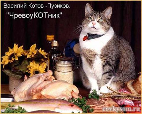 Ваша колбаса не сохранилась …