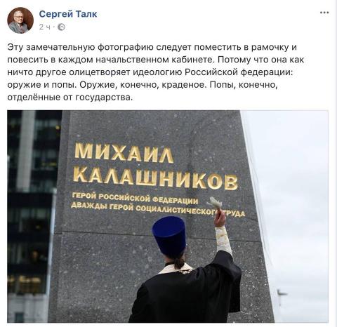 По велению души. Юлия Витязева