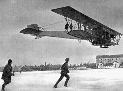Этот день в авиации. 11 декабря