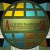 Академия выживаниЯ открывает представительства и филиалы по всей России.