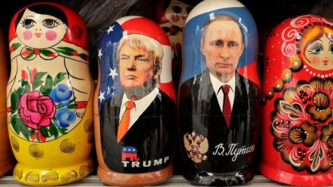 Российская экономика идёт на…