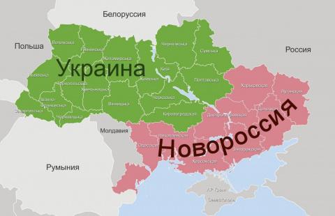 В Бухаресте приняли окончательное решение: В 2018 году Молдова будет уничтожена как государство
