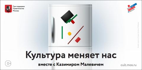 Москвичам сделают прививку культуры