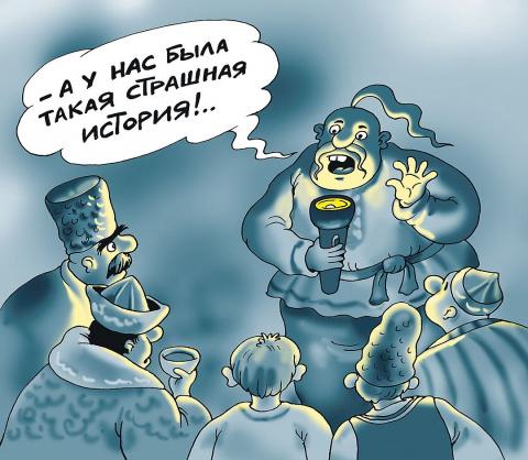 Как Россия выглядит в учебни…