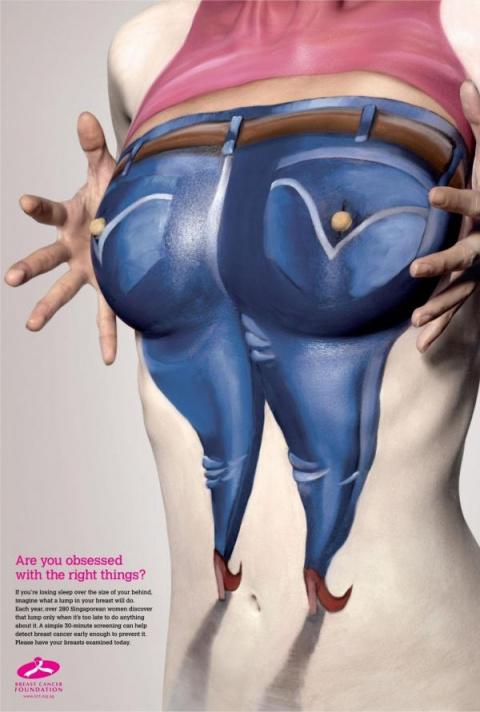 Реклама против рака груди: Не думайте о ерунде