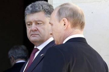 Новый скандал на Украине: Пе…